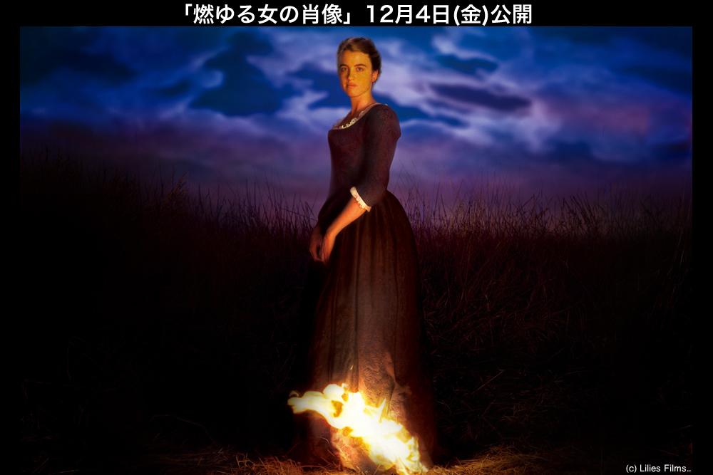 映画『燃ゆる女の肖像』公式サイト