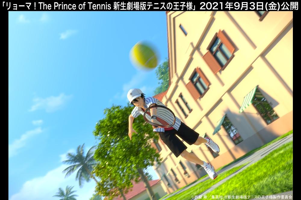 映画『リョーマ!The Prince of Tennis 新生劇場版テニスの王子様』公式サイト