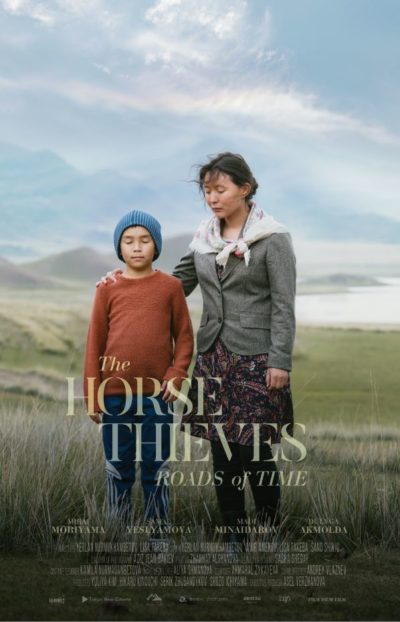THE HORSE THIEVES. ROADS OF TIME