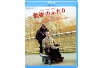 最強のふたり Blu-ray
