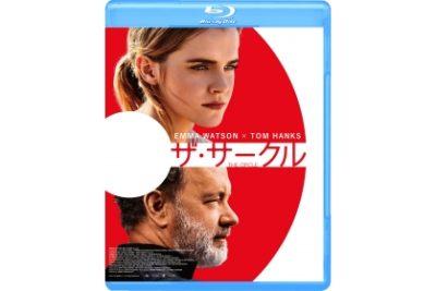 ザ・サークル Blu-ray