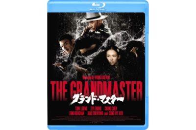 グランド・マスター Blu-ray