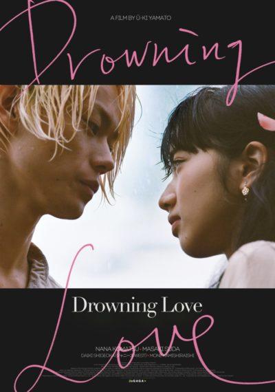 DROWNING LOVE (OBORERU KNIFE)