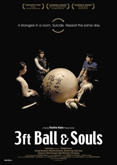 3FT BALL & SOULS