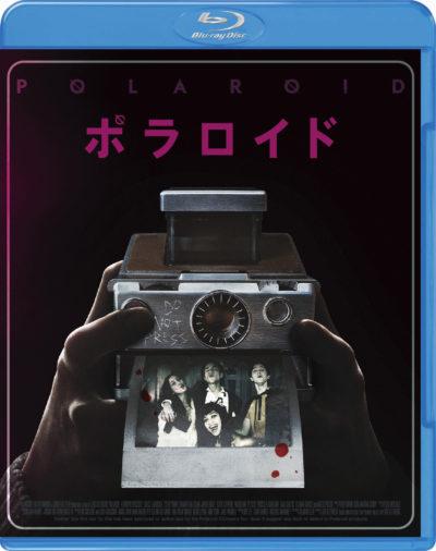 ポラロイド Blu-ray