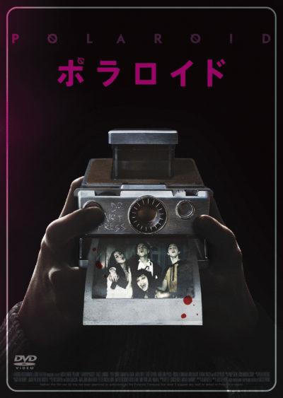 ポラロイド DVD