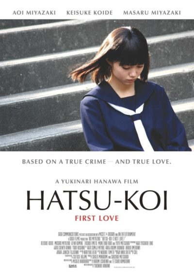 HATSU-KOI (FIRST LOVE)