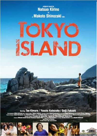 TOKYO ISLAND