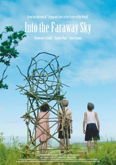 INTO THE FARAWAY SKY