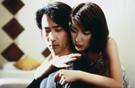 INFINITY (2001)