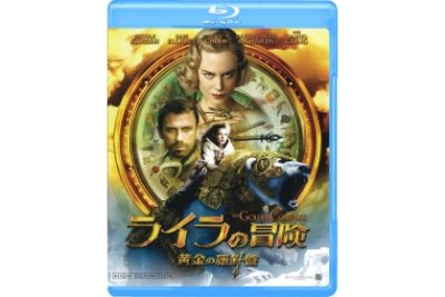 ライラの冒険 黄金の羅針盤 Blu-ray(2枚組)