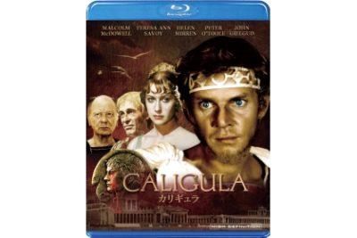 カリギュラ Blu-ray