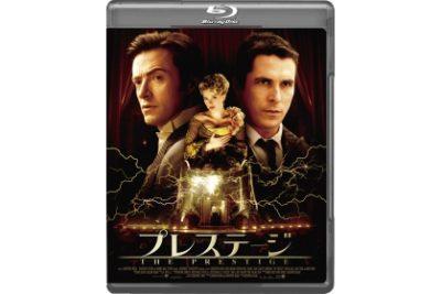 プレステージ Blu-ray