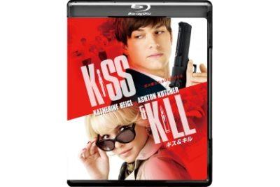 キス&キル Blu-ray