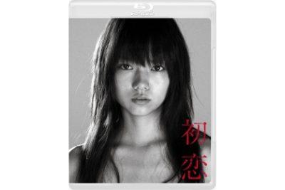 初恋 Blu-ray