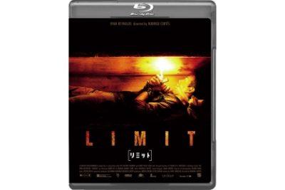[ リミット ] Blu-ray