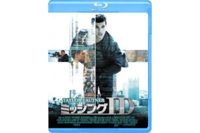 ミッシングID Blu-ray             コレクターズ・エディション