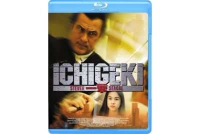 ICHIGEKI 一撃 Blu-ray