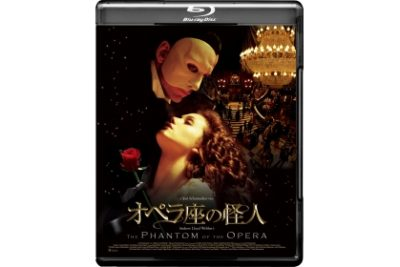 オペラ座の怪人 Blu-ray