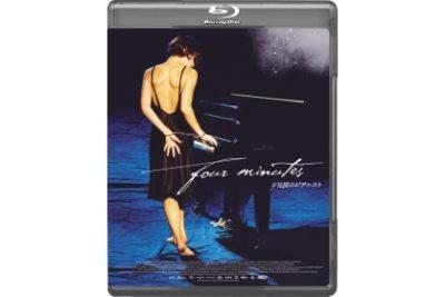 4分間のピアニスト Blu-ray