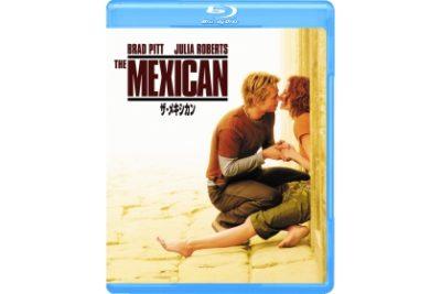 ザ・メキシカン Blu-ray