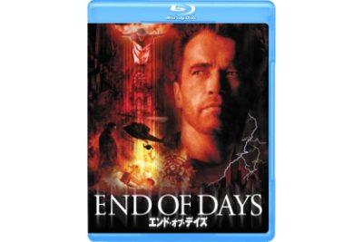 エンド・オブ・デイズ Blu-ray