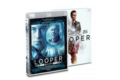LOOPER/ルーパー Blu-ray