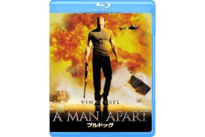 ブルドッグ Blu-ray