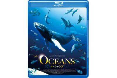 オーシャンズ Blu-ray          スペシャル・プライス