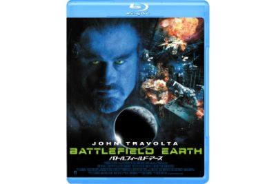 バトルフィールド・アース Blu-ray