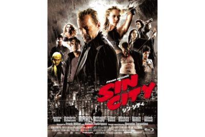 シン・シティ  Blu-ray