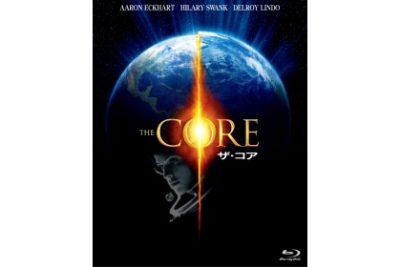 ザ・コア Blu-ray