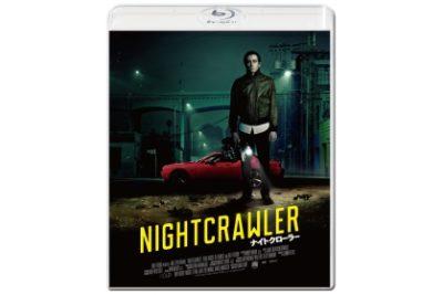 ナイトクローラー Blu-ray