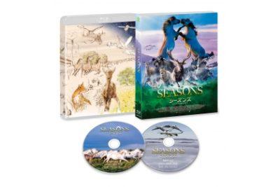 シーズンズ 2万年の地球旅行 Blu-ray コレクターズ・エディション (2枚組)