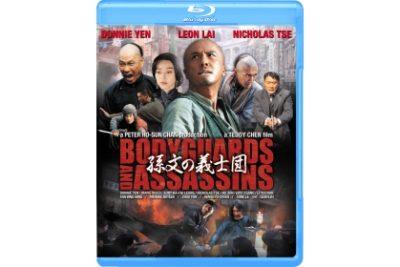 孫文の義士団 ‐ボディガード&アサシンズ‐ Blu-ray