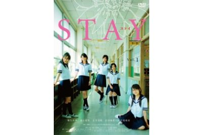 STAY Vol.1