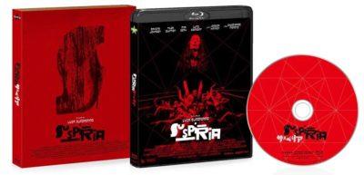 サスペリア Blu-ray コレクターズ・エディション