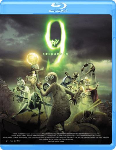 9<ナイン>~9番目の奇妙な人形~ Blu-ray