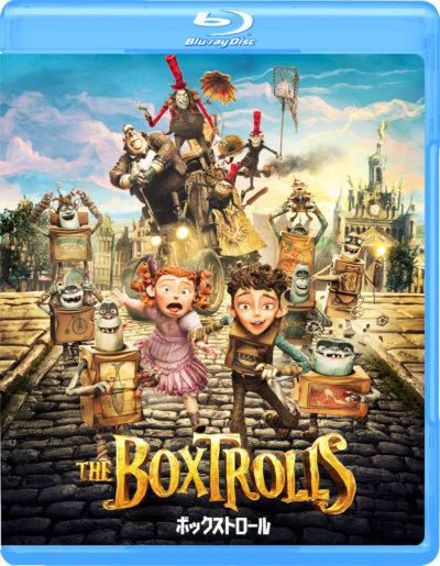 ボックストロール Blu-ray