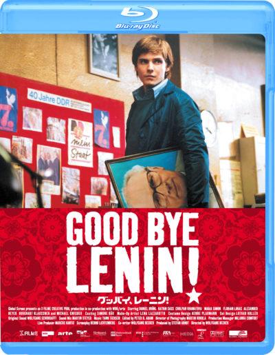グッバイ、レーニン! Blu-ray