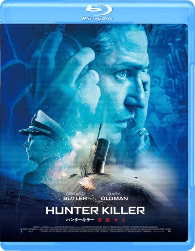 ハンターキラー 潜航せよ Blu-ray