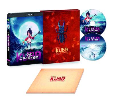 KUBO/クボ 二本の弦の秘密3D&2DBlu-rayプレミアム・エディション<2枚組>初回生産限定:アウターケース+ブックレット付
