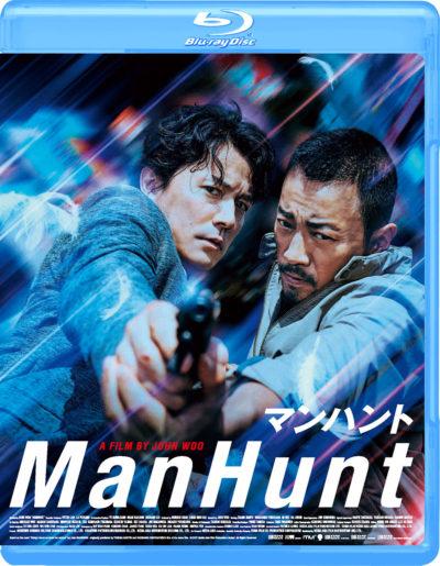 マンハント Blu-ray