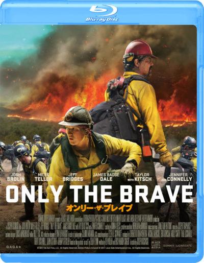 オンリー・ザ・ブレイブ Blu-ray