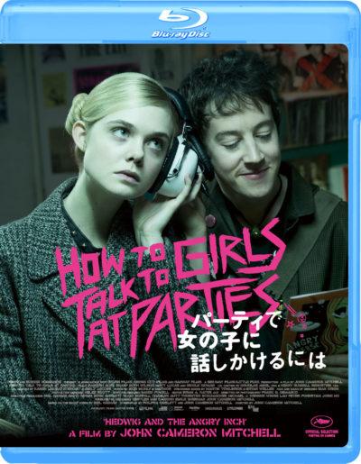 パーティで女の子に話しかけるには Blu-ray
