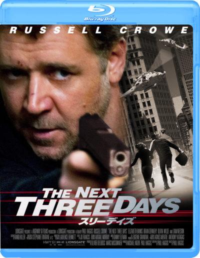 スリーデイズ Blu-ray