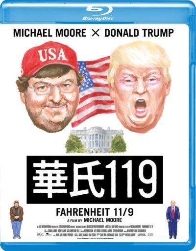 華氏119 Blu-ray