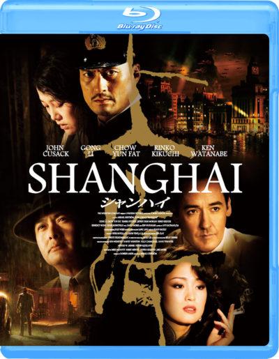 シャンハイ Blu-ray