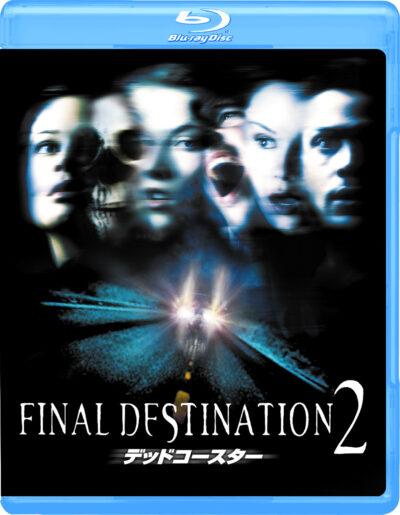 デッドコースター Blu-ray