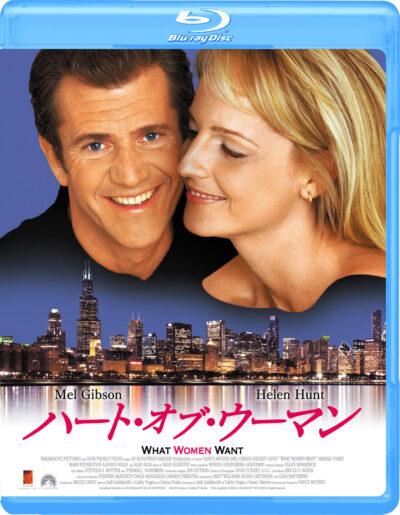 ハート・オブ・ウーマン Blu-ray